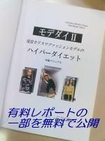 20080523_156296.jpg